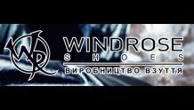 Windrose - обувь