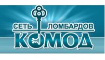 Комод - сеть ломбардов