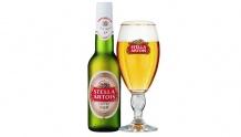 Пиво Stella Artois