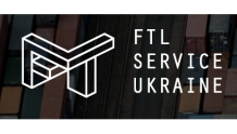 ФТЛ Сервис Украина