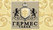 Гермес Табак