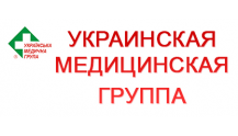 Украинская медицинская группа - частная женская консультация