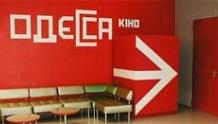 Кинотеатр Одесса-кино, Киев