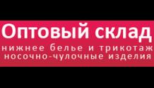 Оптовый магазин-склад трикотажа (ЧП Губанов)