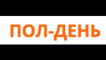 Пол День СПД Олег Мырза
