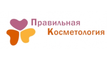 Правильная косметология - центр эстетической медицины