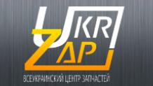 UkrZap - всеукраинский центр запчастей