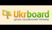 Ukrboard.com.ua - доска объявлений