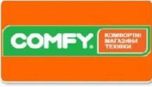 Комфортные магазины техники Comfy, Киев