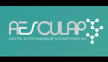 Aesculap - центр эстетической косметологии