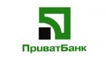 Приватбанк, Киев