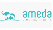 Амеда - Ameda