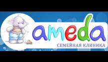 Амеда - Ameda, семейная клиника
