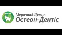 Остеон-Дентис