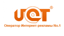 Оператор интернет-рекламы UCT