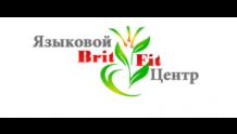 BritFit - БритФит, языковой центр