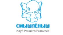 Смышлёныш - клуб раннего развития