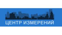 Центр Измерений - Центр Вимірювань - поверка счетчиков