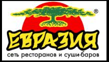 Евразия - сеть ресторанов