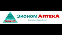 Эконом Аптека