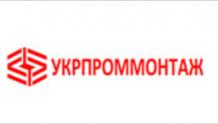Укрпроммонтаж БК
