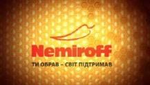 Водка Немиров (Vodka Nemiroff)