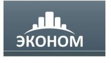 """Гостиница """"Эконом"""""""