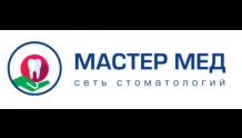 Мастер Мед - стоматология