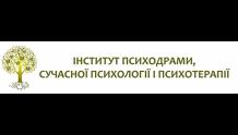 Институт психодрамы, современной психологии и психотерапии