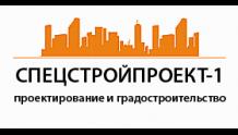 Спецстройпроект-1