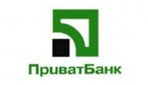 Приватбанк, Донецк
