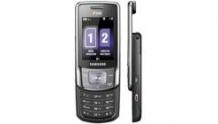 Samsung SGH-B5702 Duos