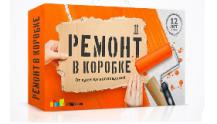 Ремонт в Коробке/Имиджком