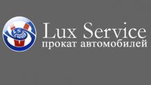 Прокат автомобилей от Люкс Сервис