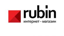 Рубин (Rubin) цифровая техника
