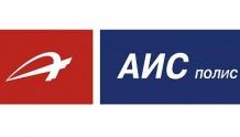 Акционерное страховое общество «АИС-Полис»