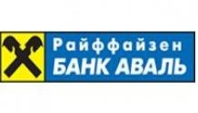 Райффайзен банк Аваль, Харьков