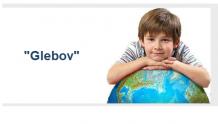 Glebov - бюро переводов и курсы иностранных языков
