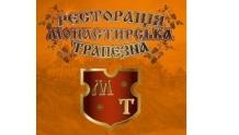 Монастырская Трапезная