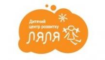 """Детский центр развития """"Ляля"""""""