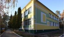 Дошкільний навчальний заклад №3 «Козачок»