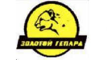 Автозаправка Золотой Гепард, ул. Индустриальная