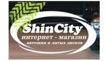 Shincity.com.ua