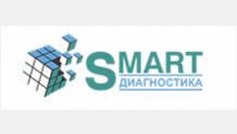 Смарт-диагностика - Smart