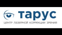 Тарус - офтальмологическая клиника