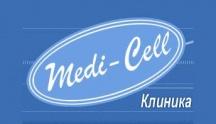 Клиника эстетической медицины medi-cell на Тарасовской