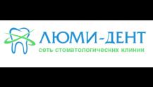 Люми-Дент стоматология