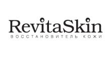 Восстановитель кожи Ревитаскин (RevitaSkin)