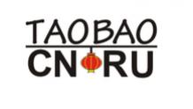 Taobaocn.com.ua - товары из Китая