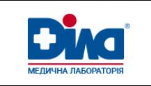 Дила - медицинская лаборатория